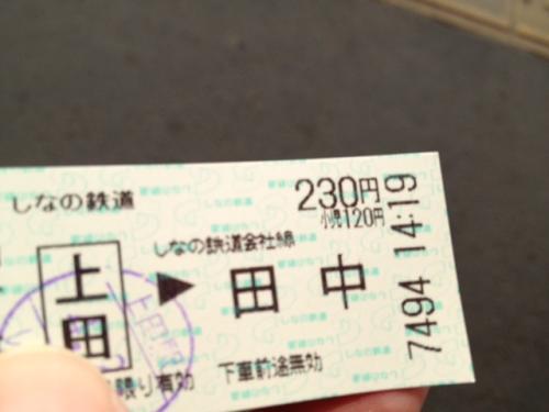 20120421010.jpg