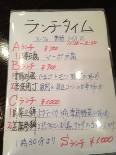 20120705001.jpg
