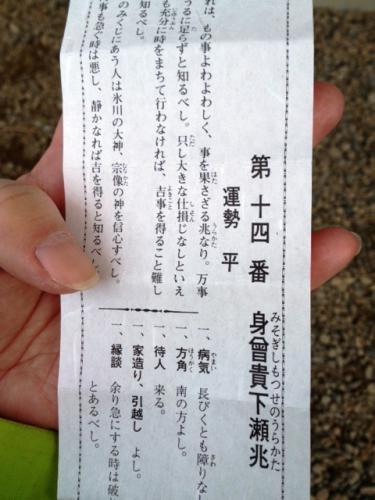 20130106008.jpg