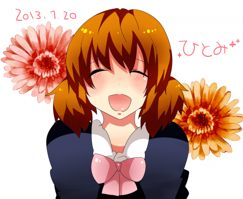 hitomi_convert_20130119144849.png