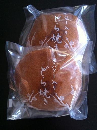 どら焼き~梅園菓子舗@岐阜 栗バターどら焼き