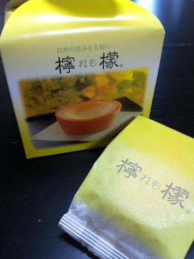 レモンチーズタルト~柏屋@福島