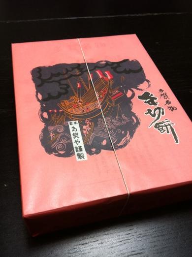 糸切餅~多賀や製菓@滋賀県