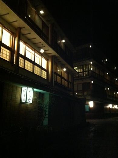 懐石料理~横手館@渋川市伊香保 石段街