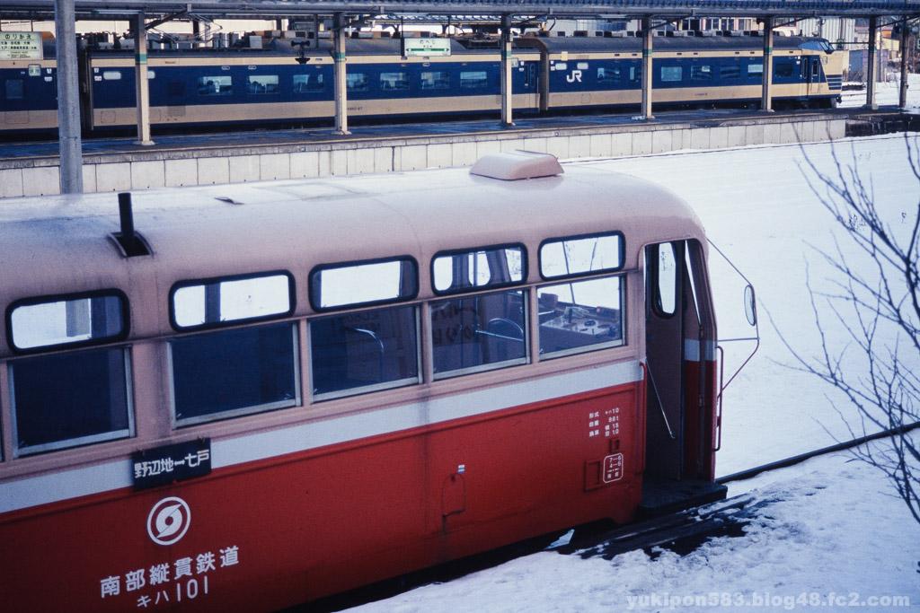 1992122701.jpg