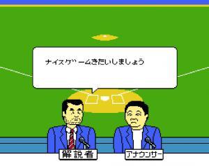 究極ハリキリ スタジアム04