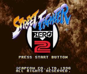 スーパーストリートファイターZERO2