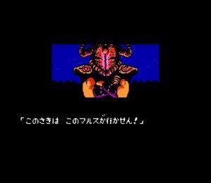忍者龍剣伝05
