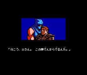 忍者龍剣伝06