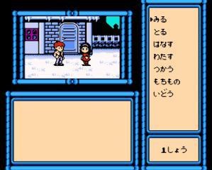 リサの妖精伝説05