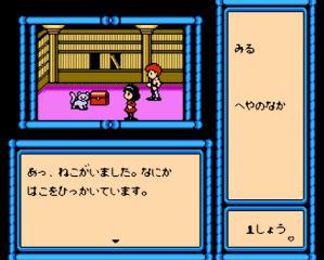 リサの妖精伝説06