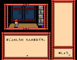 リサの妖精伝説09