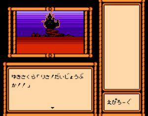 リサの妖精伝説10