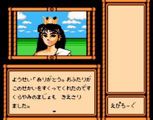リサの妖精伝説13