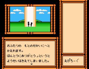 リサの妖精伝説15