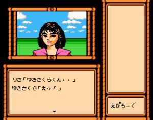 リサの妖精伝説11