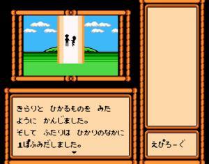 リサの妖精伝説18
