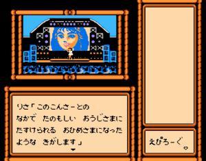 リサの妖精伝説19
