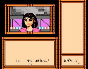 リサの妖精伝説16