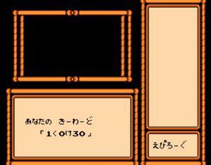 リサの妖精伝説21