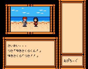 リサの妖精伝説22