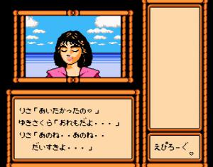 リサの妖精伝説23