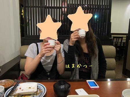 1IMG_5751.jpg
