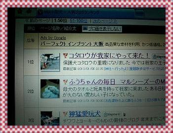 2013-01-08-00-52-50_photo.jpg