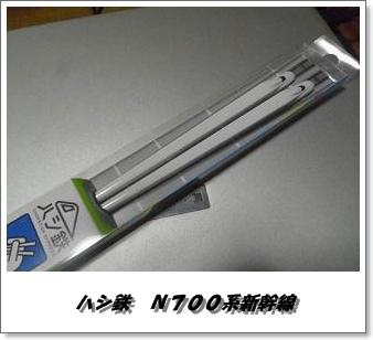 IMGP3149_20120716003719.jpg