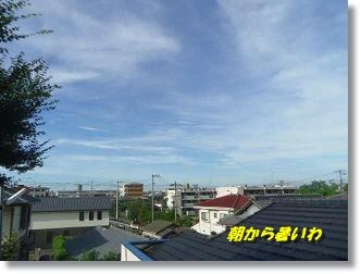 IMGP3217_20120717000112.jpg