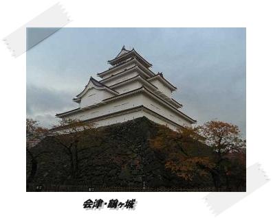 IMGP9464.jpg
