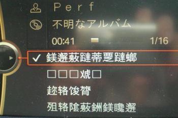 260225+005_convert_20130226134949.jpg