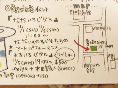 IMG_7033_convert_20141021181239.jpg