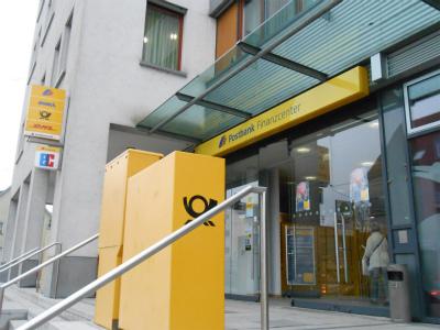 郵便局へ2
