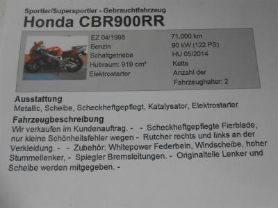 中古CBR900RR4