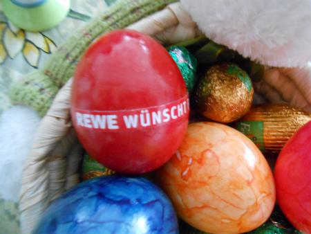 REWE卵