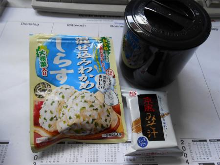 お昼ご飯1