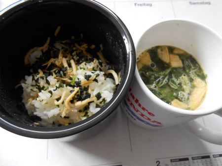 お昼ご飯2