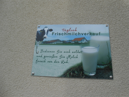 牛乳セルフサービス2
