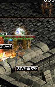 RedStone 12.08.08[00]