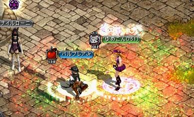 RedStone 12.08.27[01]