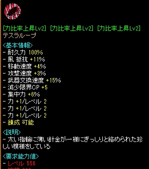 RedStone 12.09.06[02]