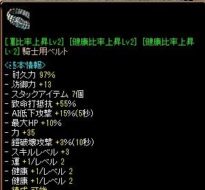RedStone 12.09.06[03]