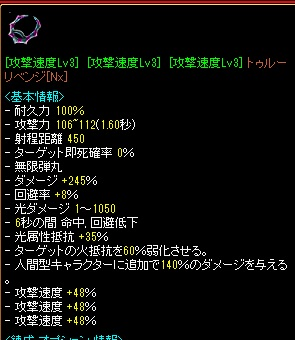 RedStone 12.09.06[05]