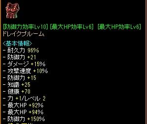 RedStone 12.09.06[06]