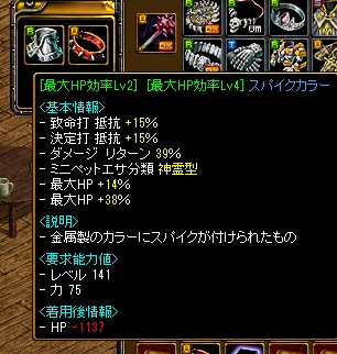 RedStone 12.09.16[00]