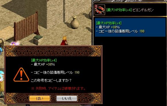 RedStone 12.09.16[02]