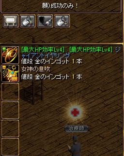 RedStone 12.11.11[00]