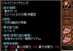 RedStone 12.11.11[02]