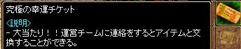RedStone 12.11.13[00]